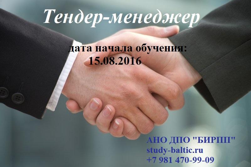 1436959649_soglashenie
