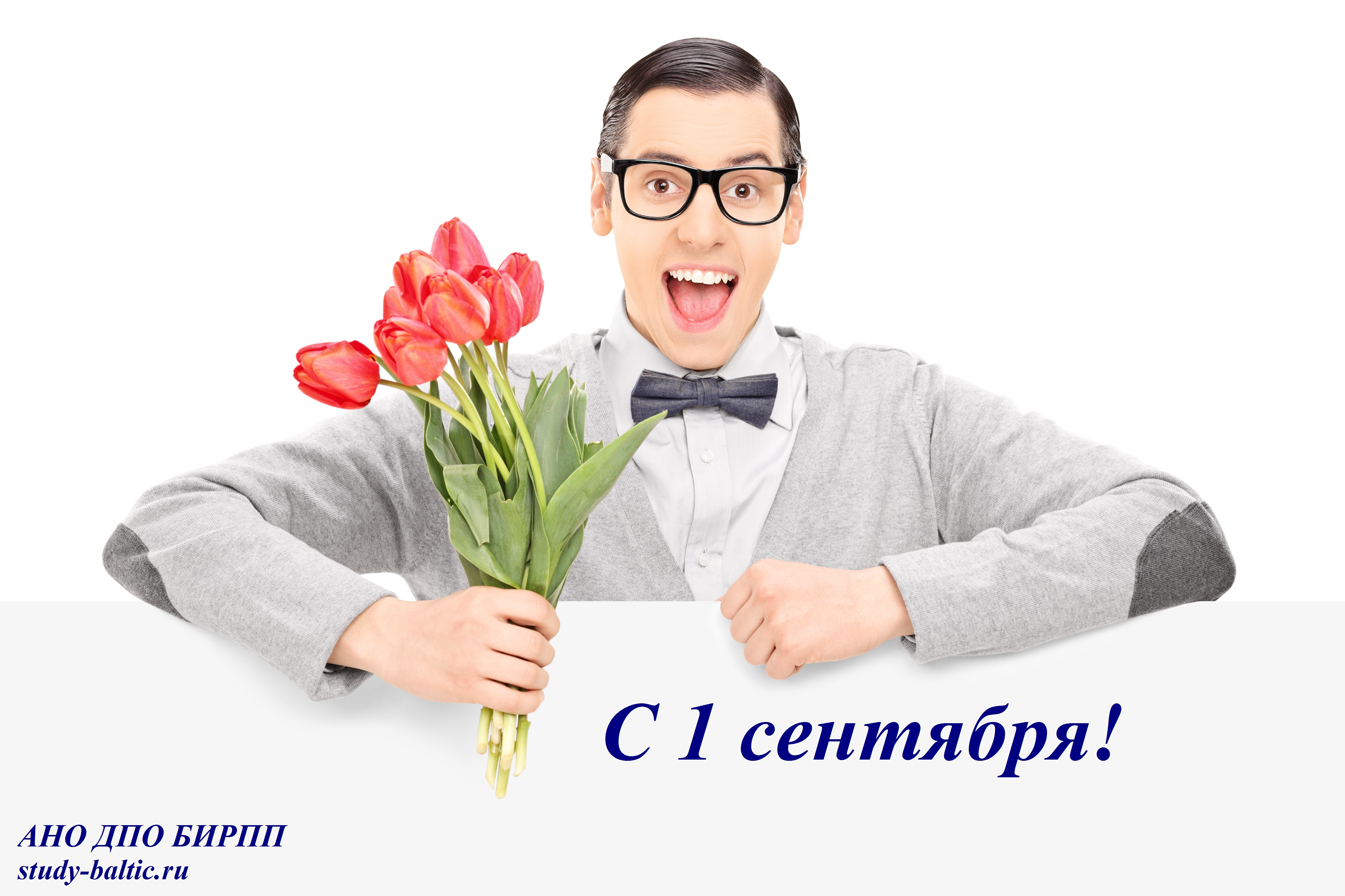 Happy male holding a bunch of flowers behind a blank panel isolated on white background