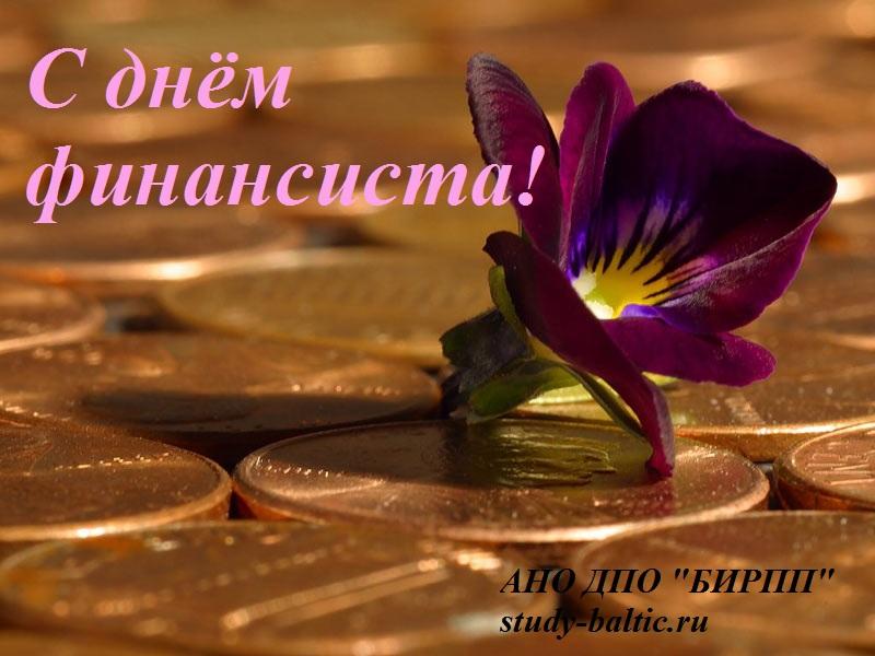pennieswithflower