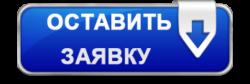 ВЫПУСК ГРУППЫ «СПЕЦИАЛИСТ В СФЕРЕ ЗАКУПОК» 23.08.2017