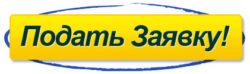 23 июля стартовали сразу две группы по закупкам 223-ФЗ и 44-ФЗ