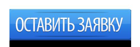 """АКЦИЯ на дистанционное обучение """"Специалист в сфере закупок"""""""