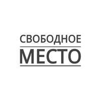 """Свободное место в группе: """"Специалист в сфере закупок"""" - 44-ФЗ!"""